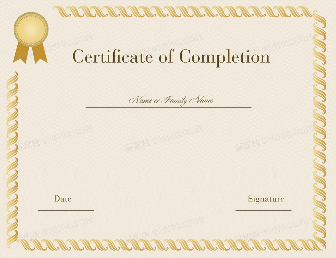 欧式简约结业证书矢量背景素材
