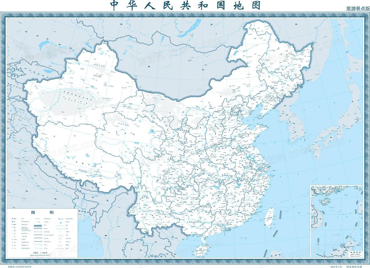 中国地图展板素材