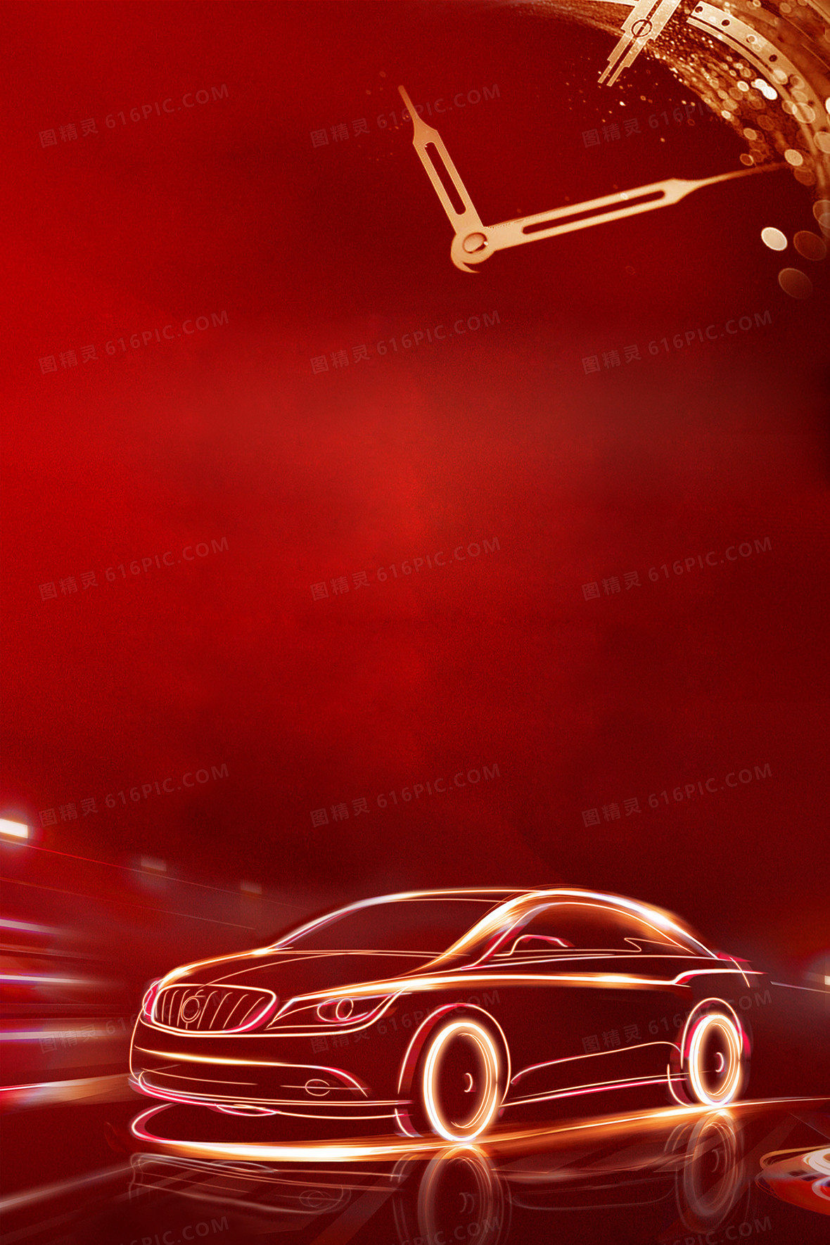 红色简约线条车位出售海报背景素材