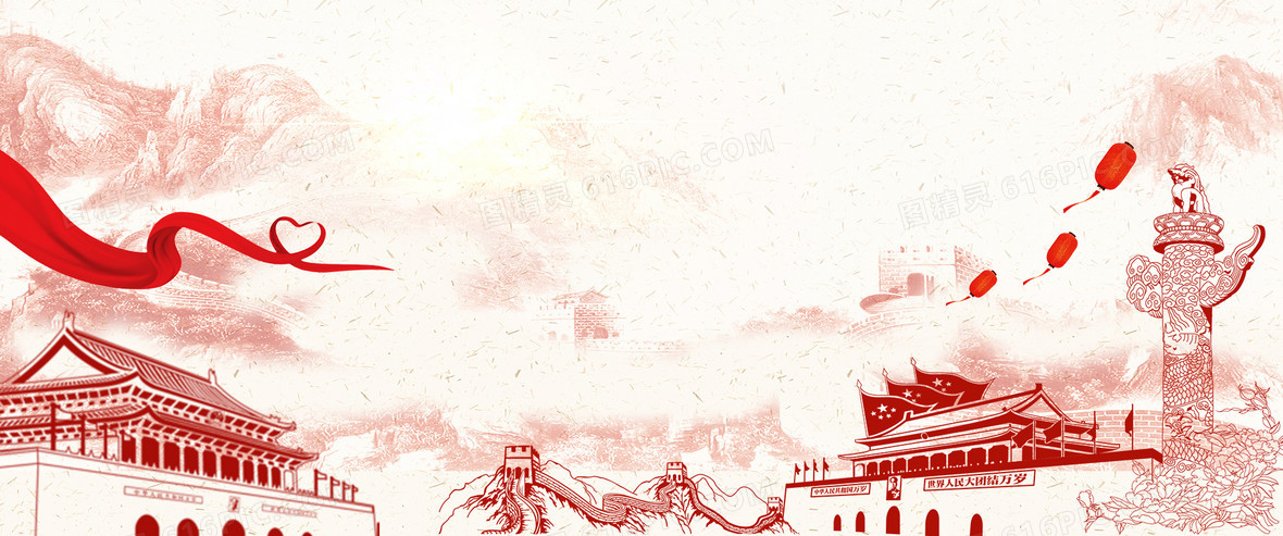 八一建军节大气鎏金简笔画红色背景