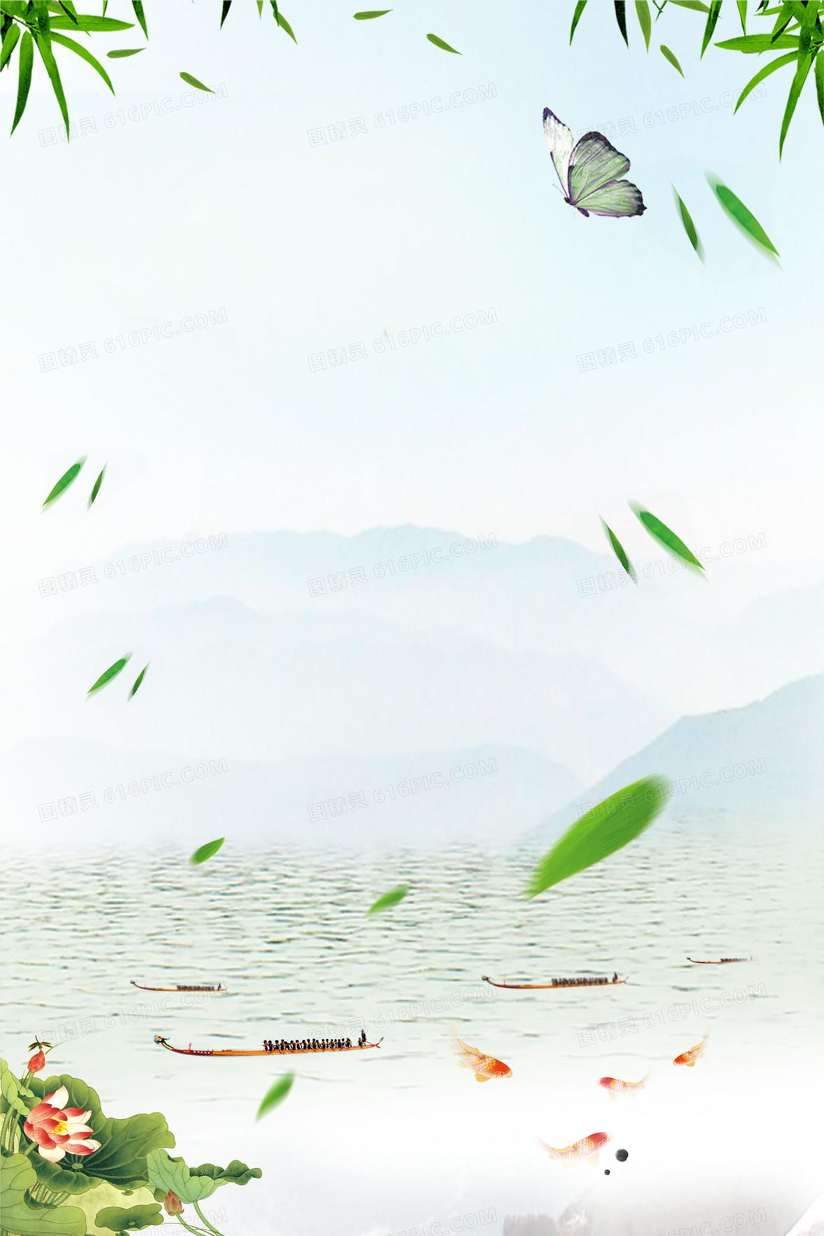 清新端午节化妆品海报背景ag手机版下载|首页图片
