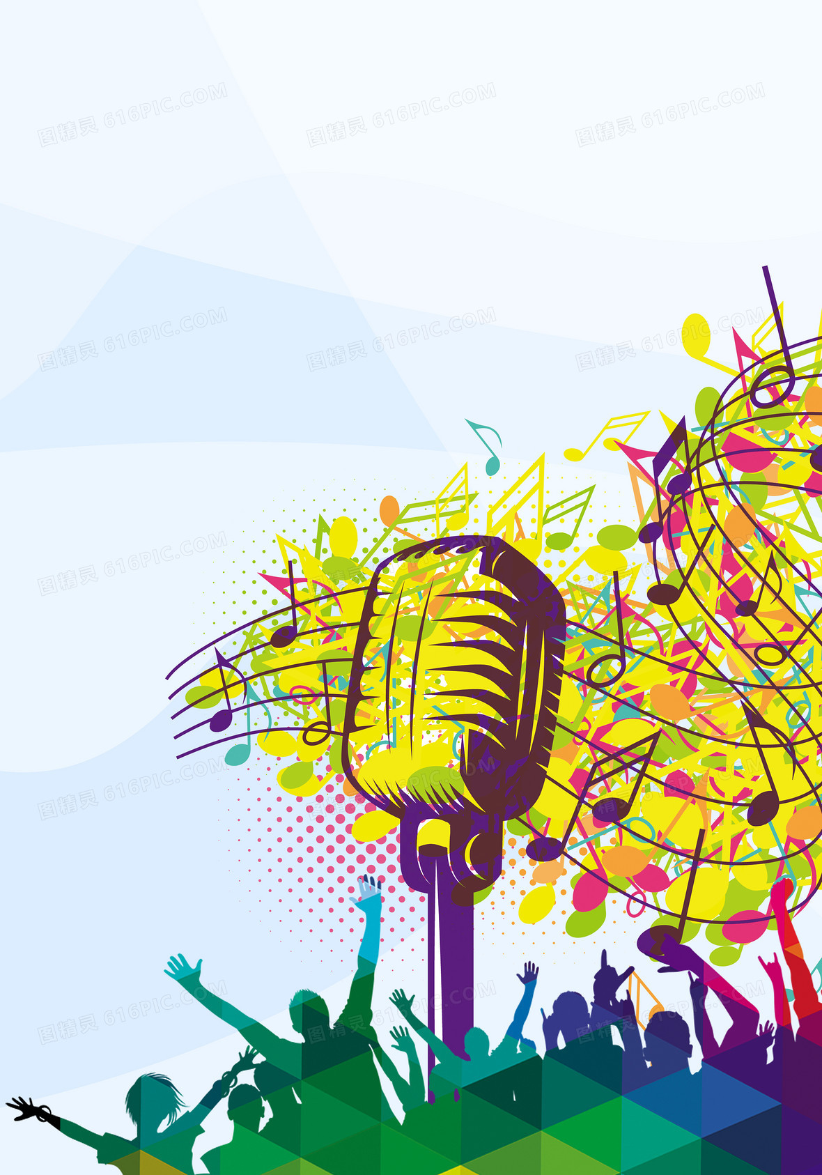 彩色手绘麦克风k歌派对海报背景素材