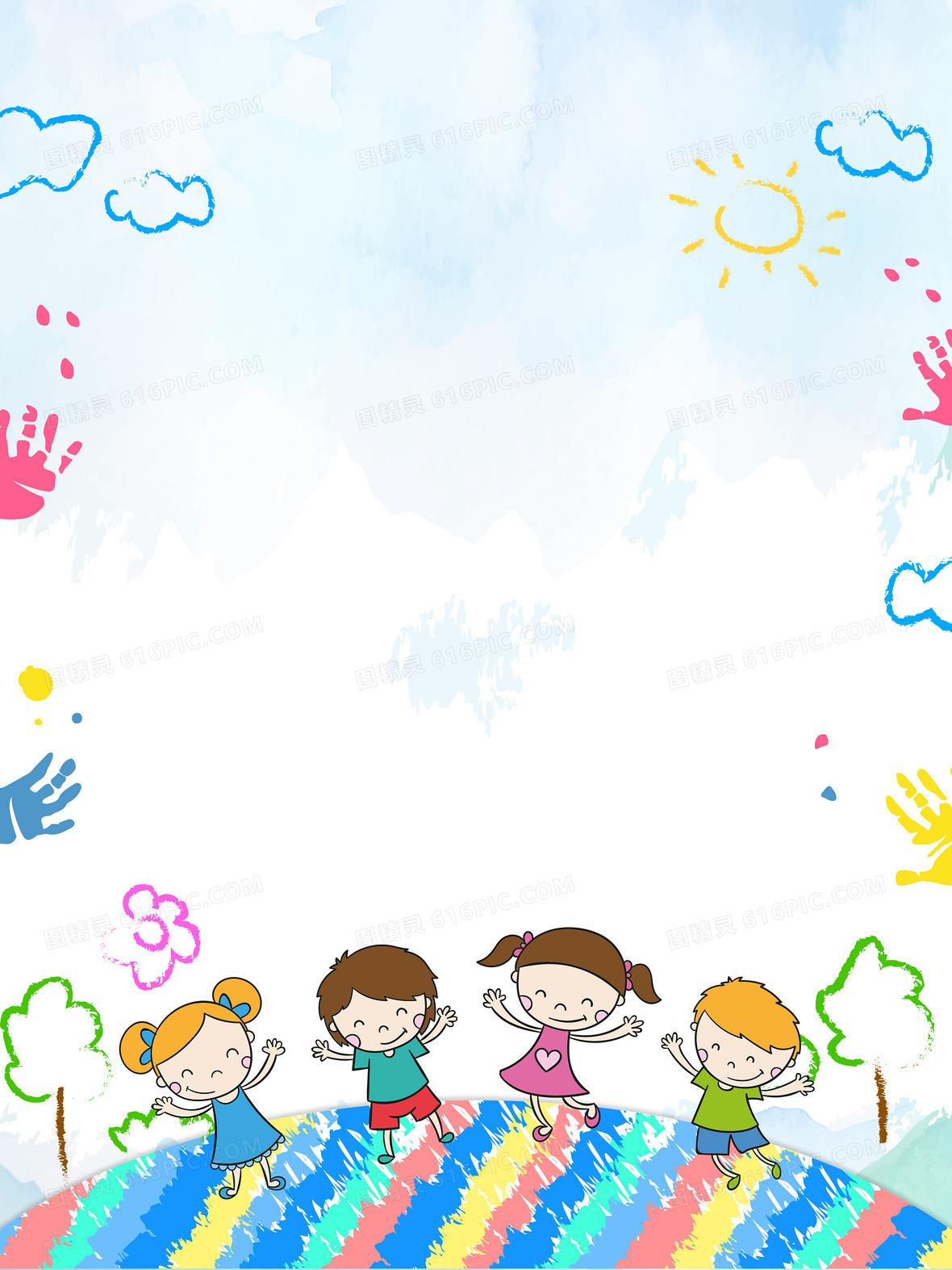 卡通小朋友幼儿园开学季海报背景psd