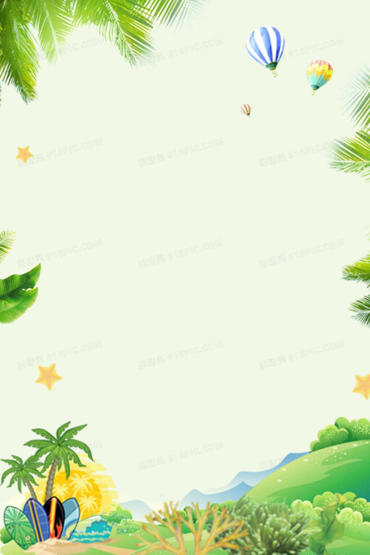 暑假夏天夏令营绿色清新海报背景