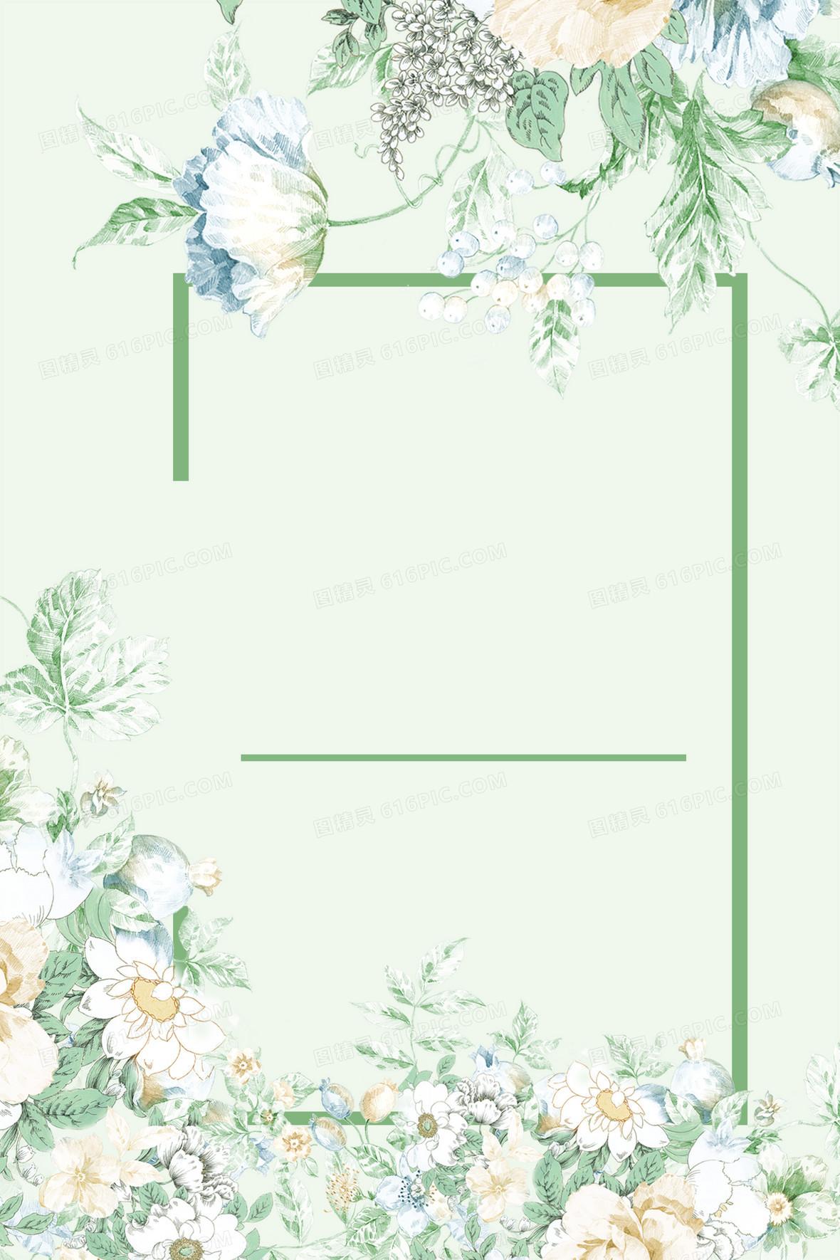 清新手繪夏季促銷海報背景模板