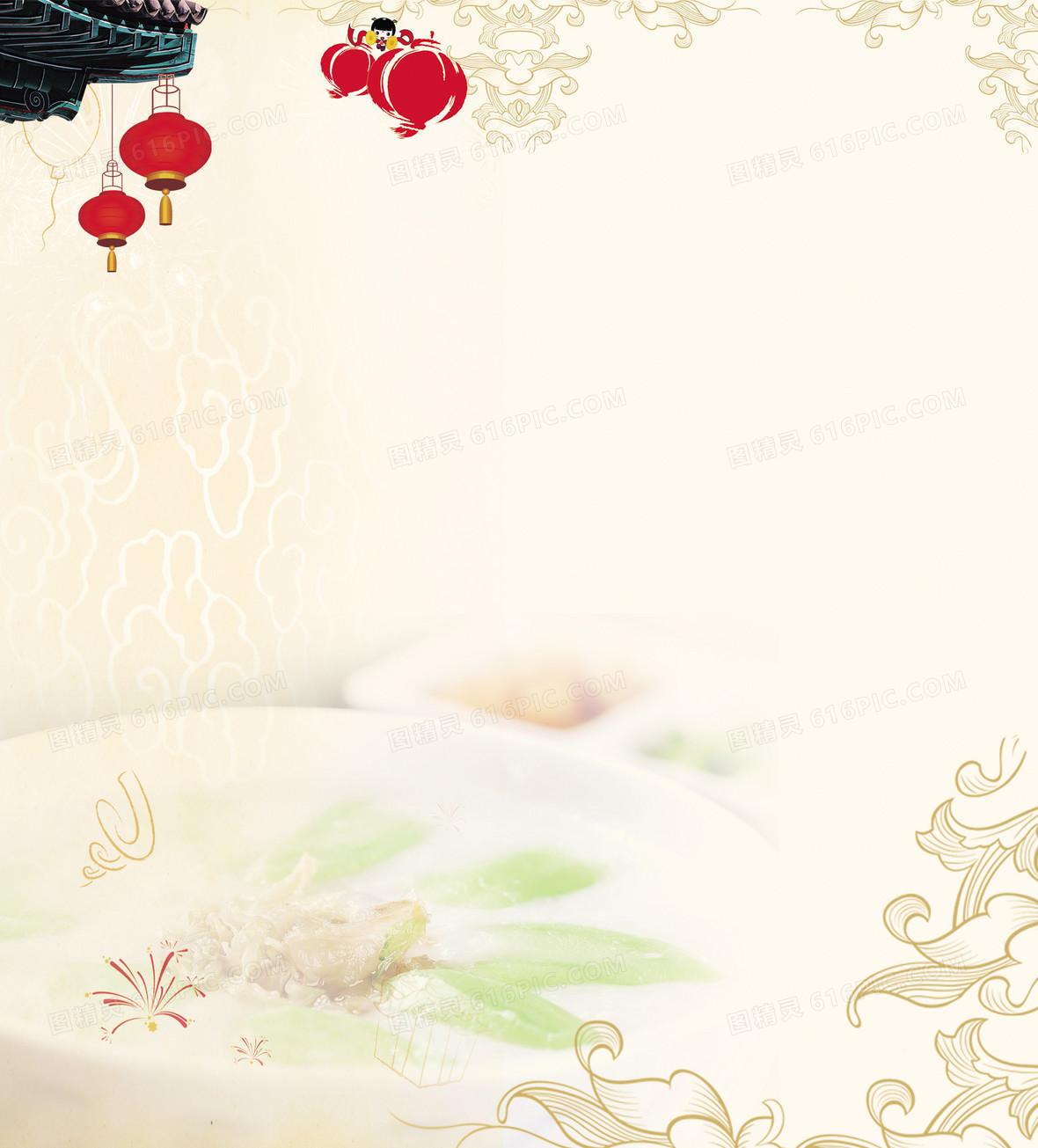 中国风画册背景素材