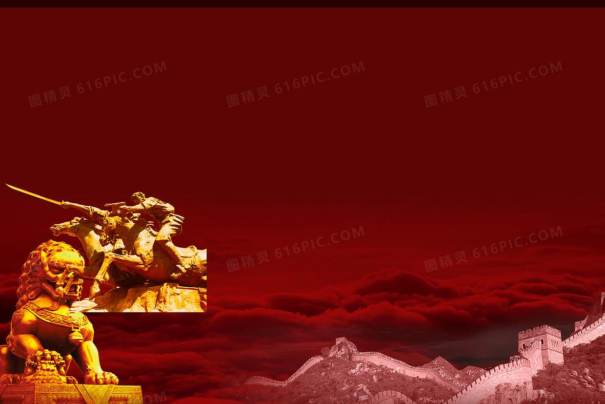 中国风红色山河背景素材