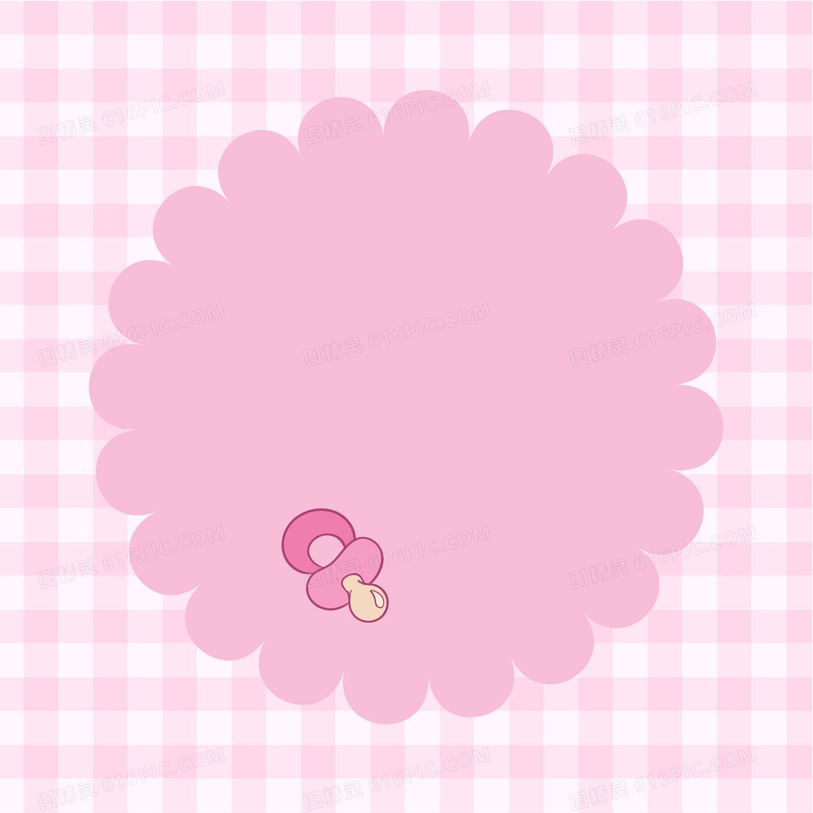 可爱粉色花边格子背景素材