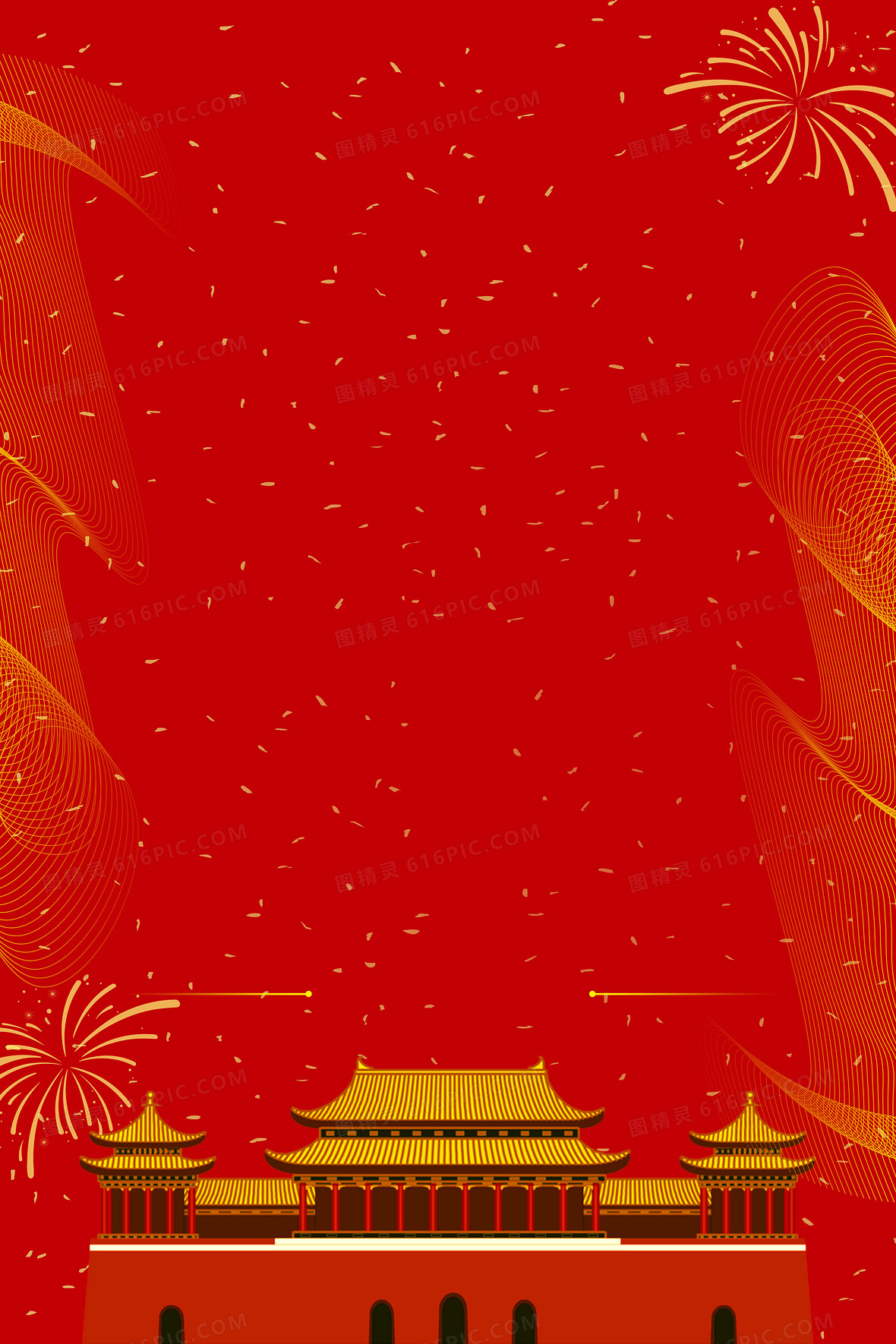 中国红国庆中秋海报背景素材