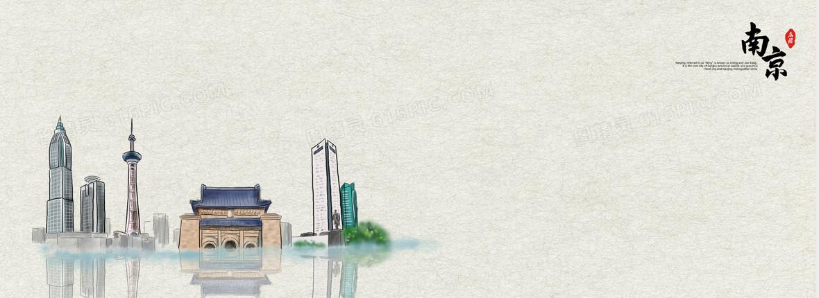 手繪南京建筑風景