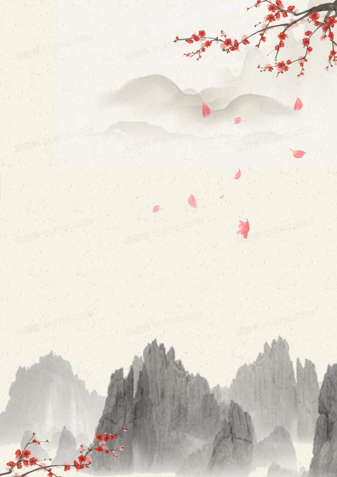 古風海報背景素材梅花背景