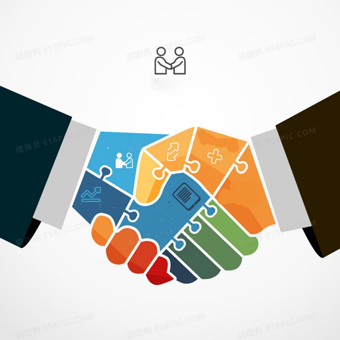 商务团队合作信息图矢量背景素材
