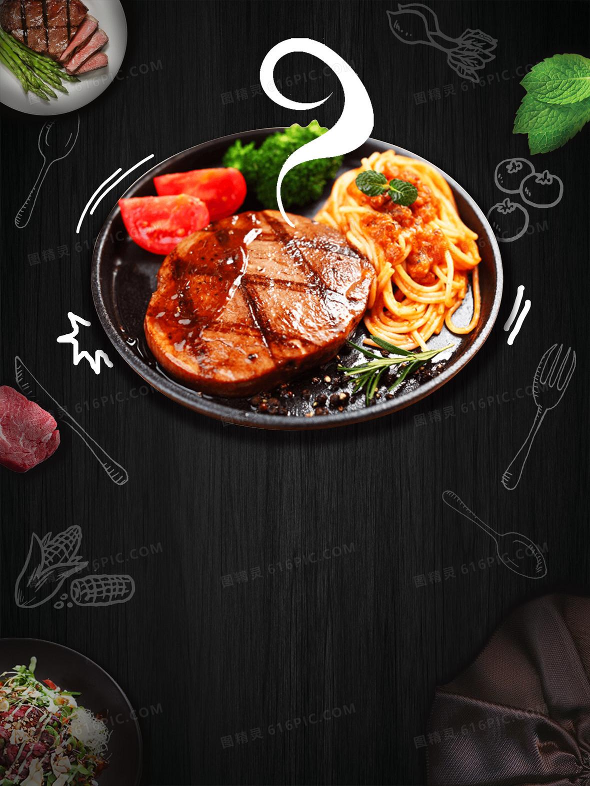 黑色摄影风景美食食物食材广告背景素材