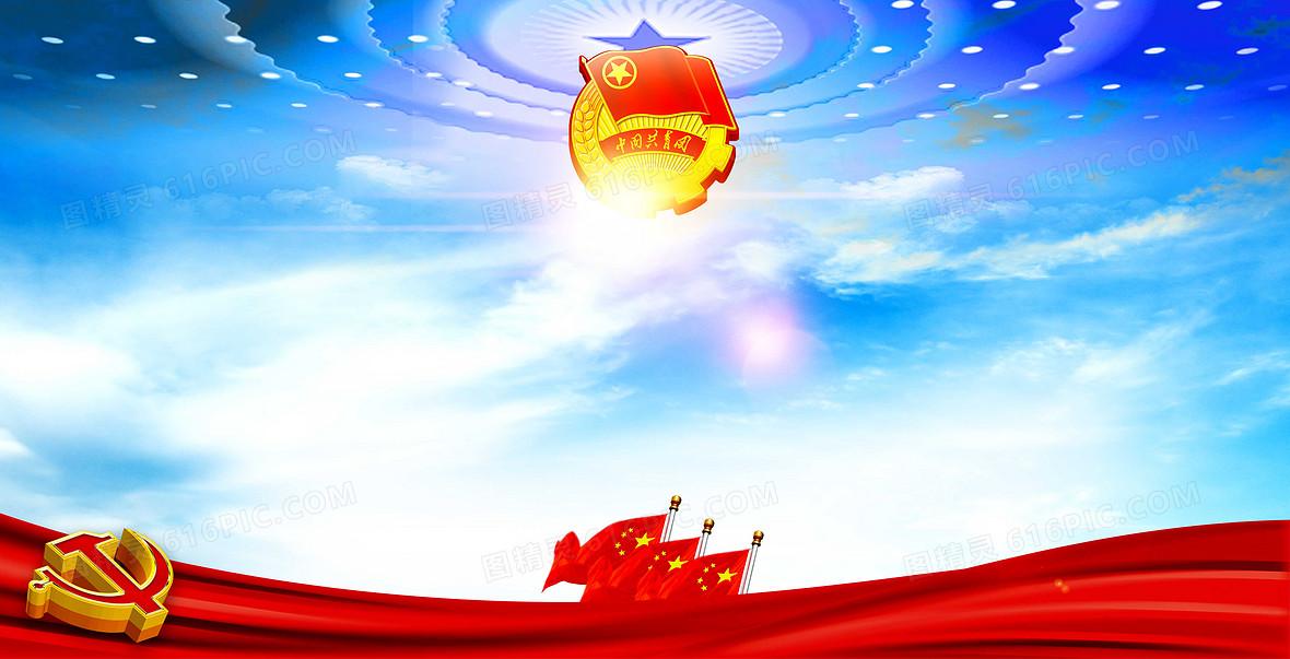 中国风红色党建建党节背景素材背景图片下载_7087xjpg