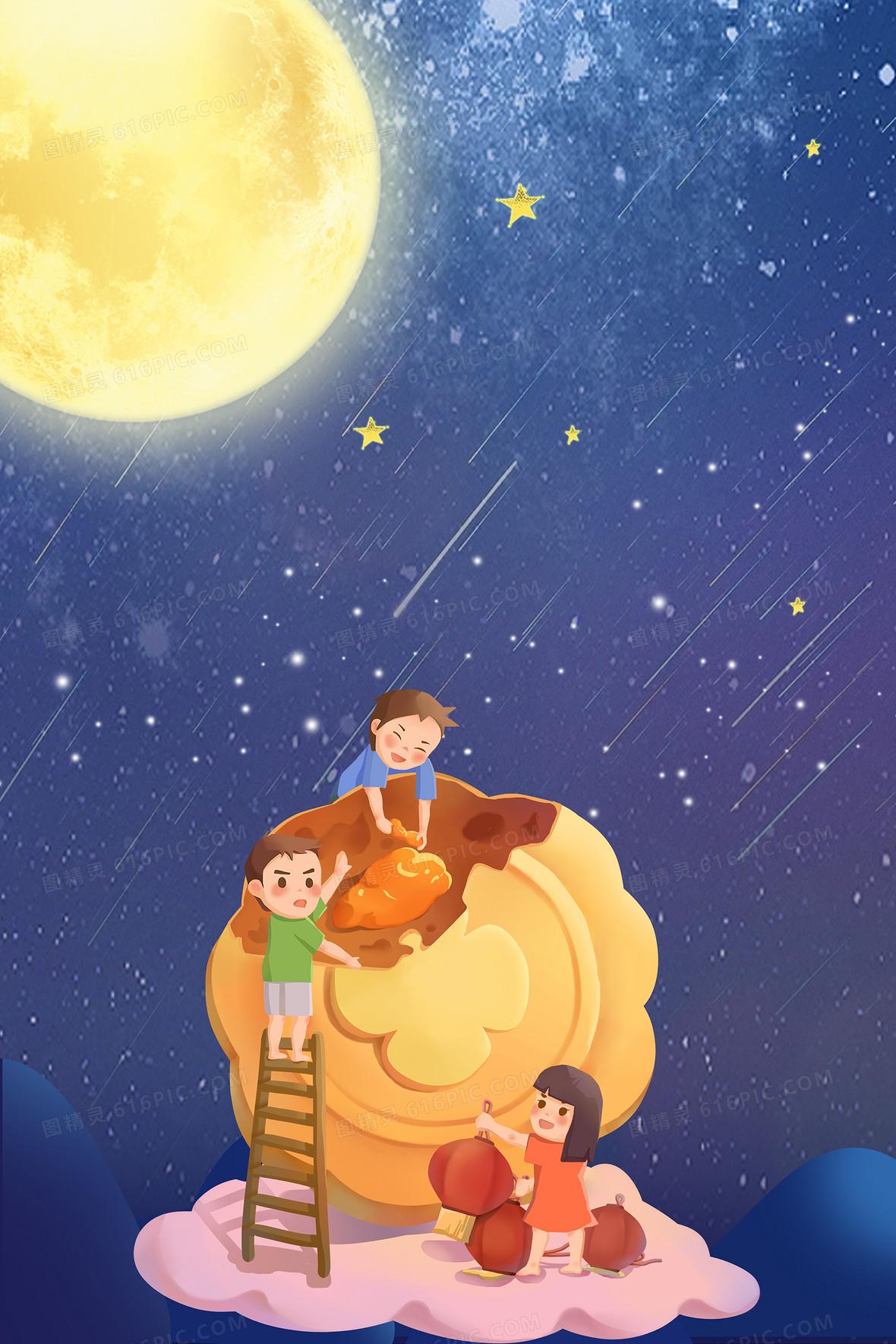 中秋节月饼创意促销食品海报