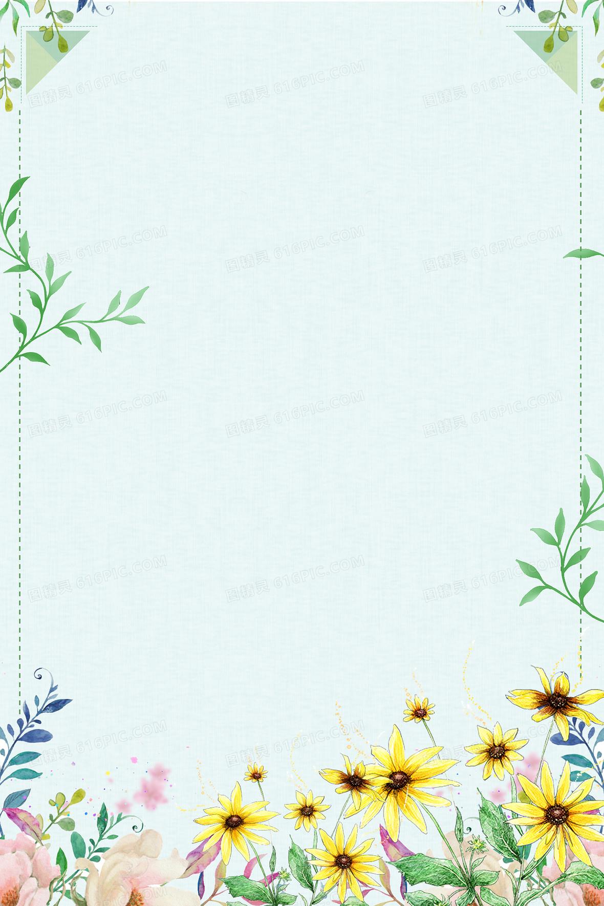 ppt 背景 背景图片 壁纸 边框 模板 设计 相框 1180_1770 竖版 竖屏