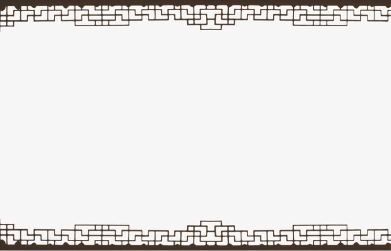 中国风花纹边框古风古典