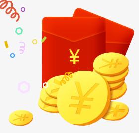 红包钱币促销新年活动