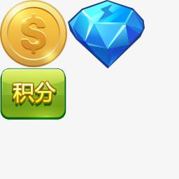 黄金卡通金币金币钻石图片免费下载 Png素材 编号vo9i0kk8v 图精灵