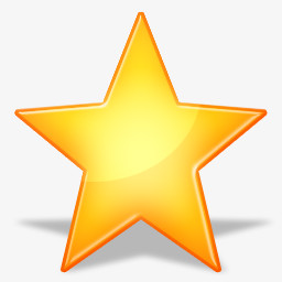 黄色的五角星图片免费下载 Png素材 编号vo9ikpdov 图精灵