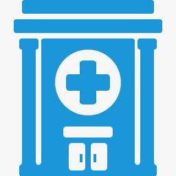 医院蓝色的医学的图标图片免费下载 Png素材 编号z2ridgl7v 图精灵