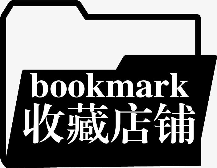 收藏店铺图标图片免费下载_高清png素材_图精灵