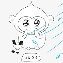 洋葱猴表情图片免费下载 Png素材 编号14niqeog0 图精灵