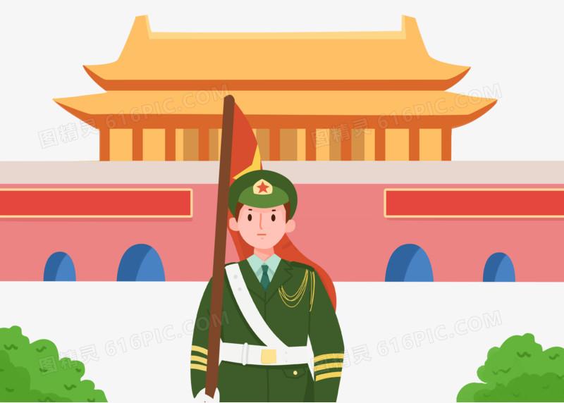 建党节建军节十一国庆节手绘卡通军人拿国旗天安门