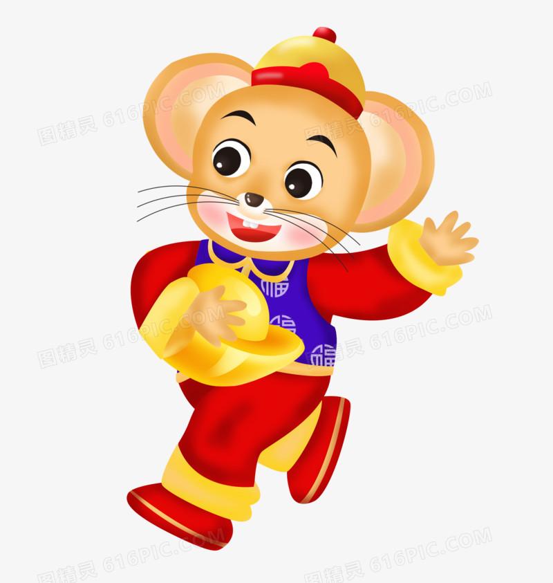 鼠年之手绘卡通鼠宝宝送元宝