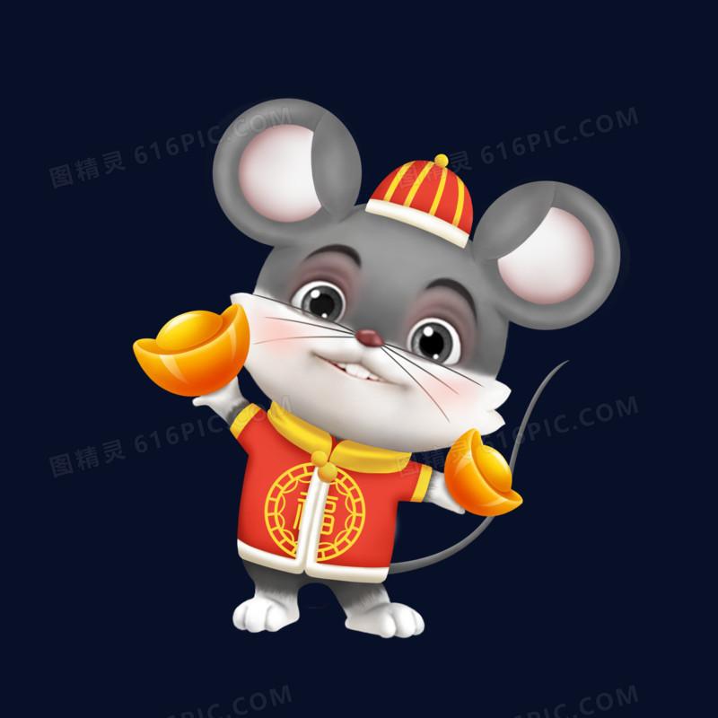 鼠年创意手绘卡通拿元宝的老鼠