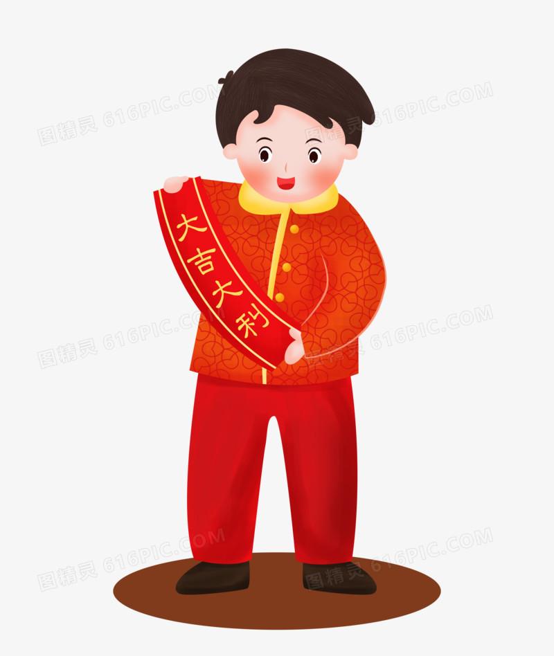 春节之手绘卡通男孩拿着对联横批