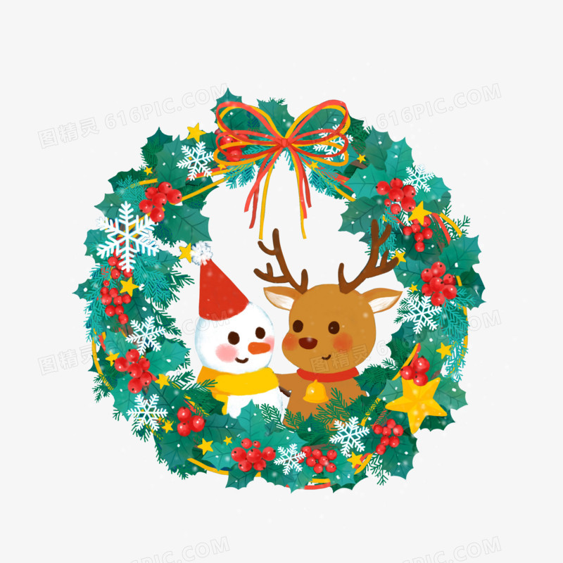 圣诞节卡通手绘合成花环元素