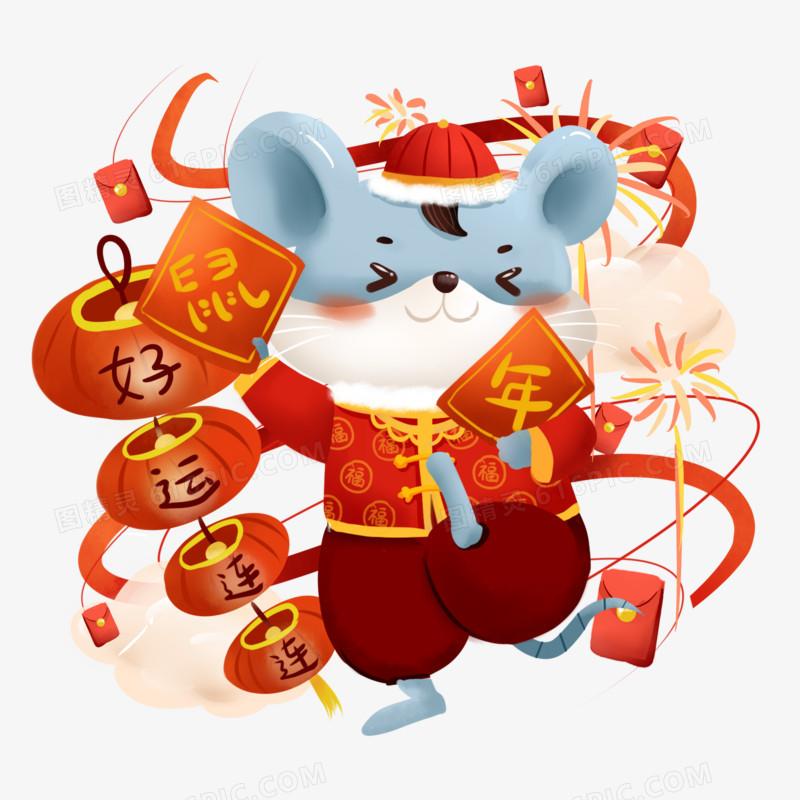 2020鼠年插画风老鼠好运连连喜庆素材