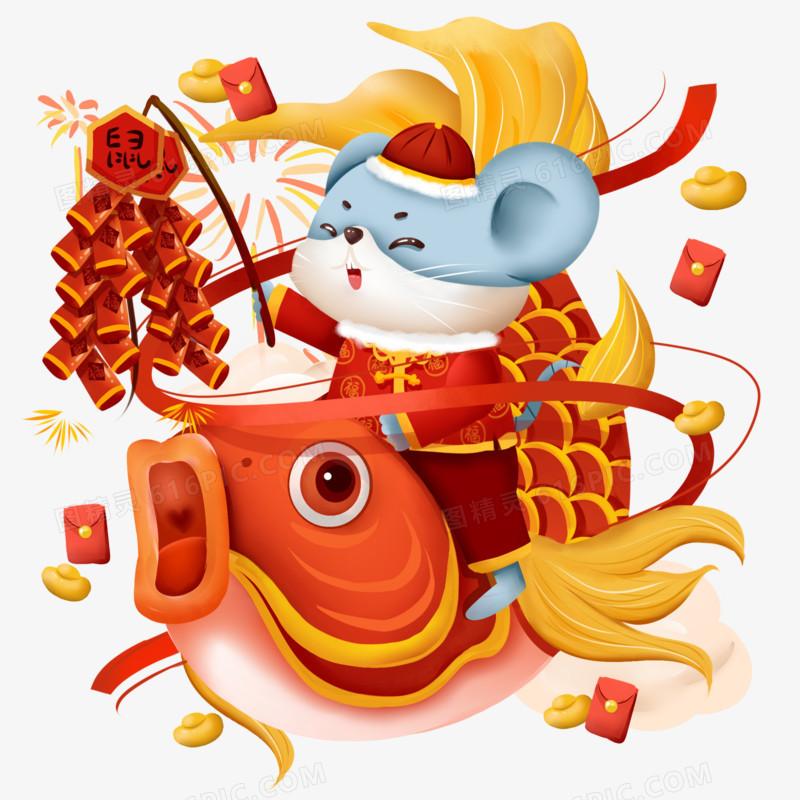 2020鼠年插画风老鼠骑锦鲤拿鞭炮喜庆素材