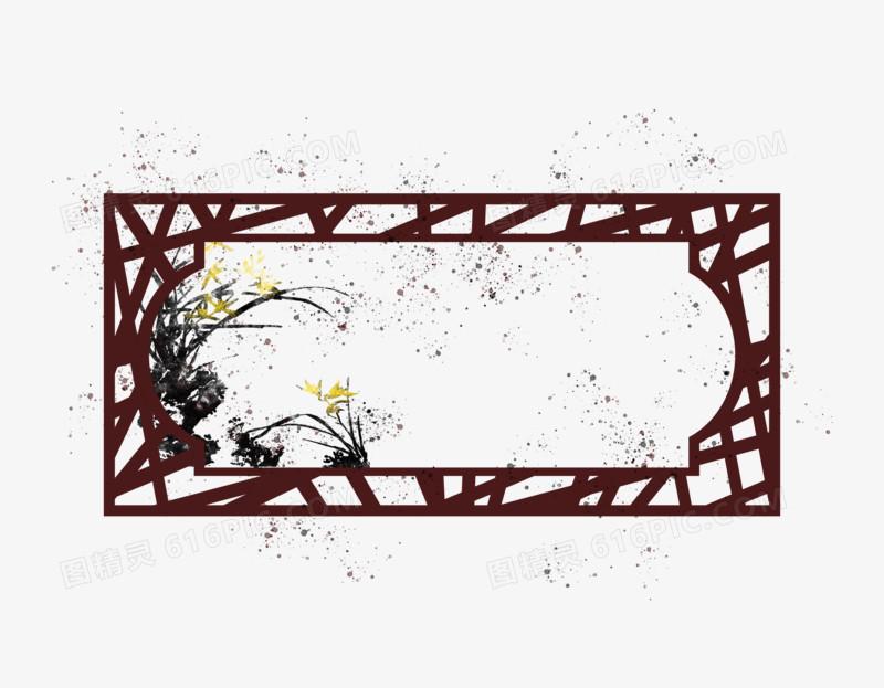 手绘复古中国风边框