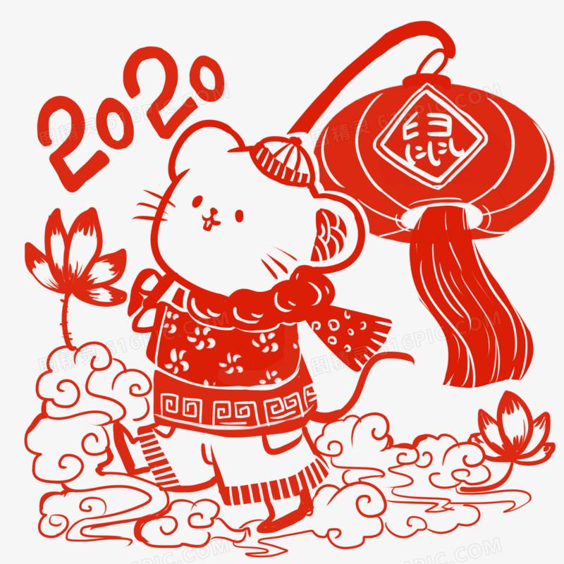 2020鼠年老鼠新年剪纸风提灯笼元素