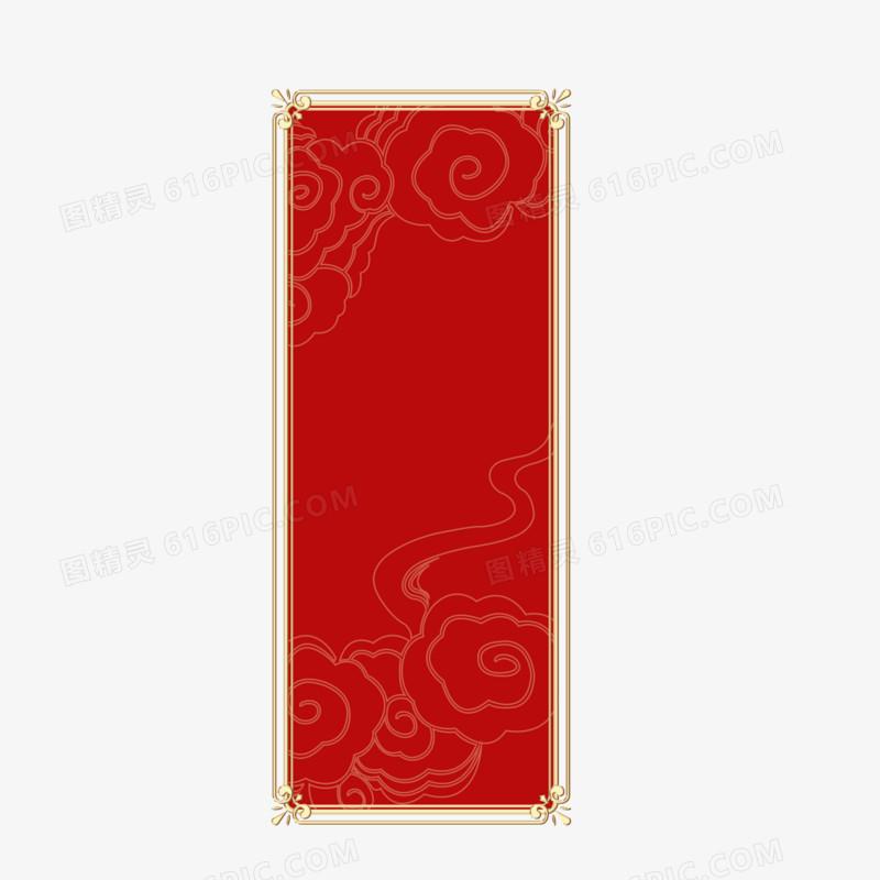 红色标题框中国风边框标题