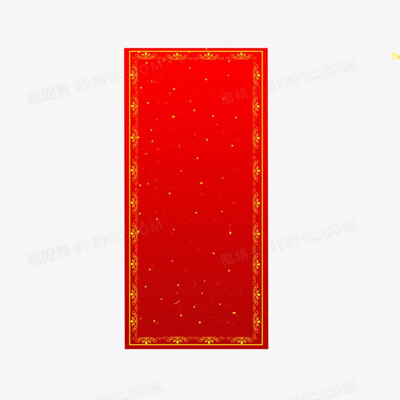 中国风红色竖版标题框