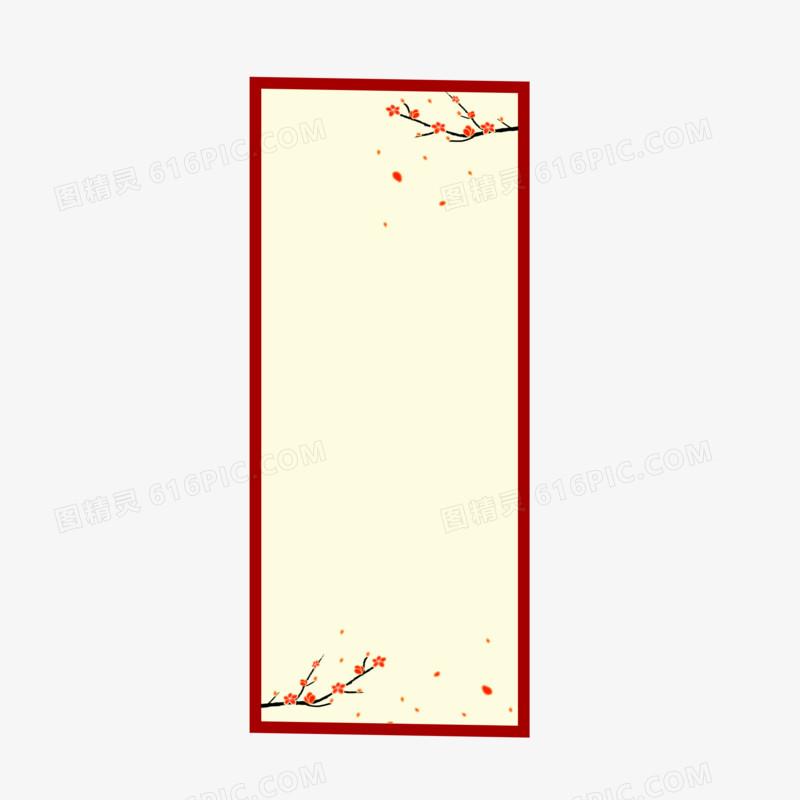 中国风竖版标题框