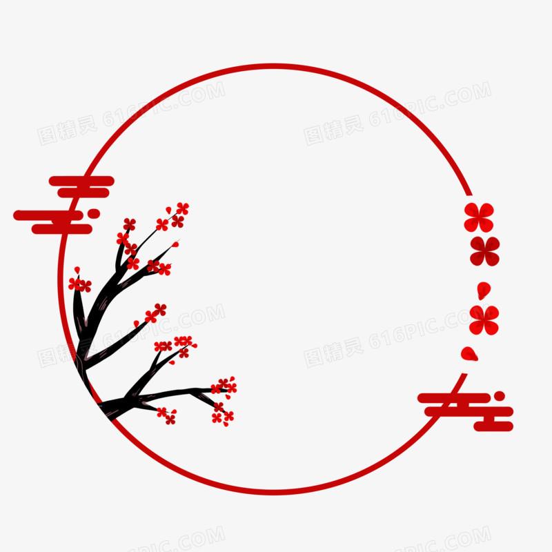 古典中国风新春美化喜庆边框手抄报元素