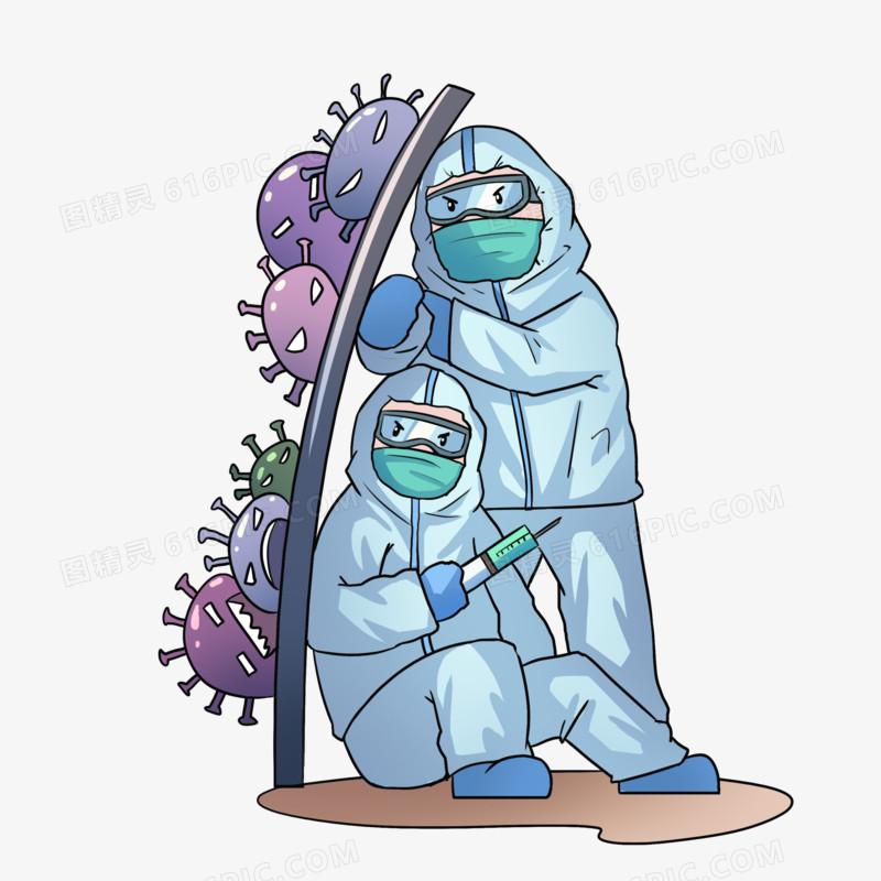 新冠肺炎共同合作打击病毒人物