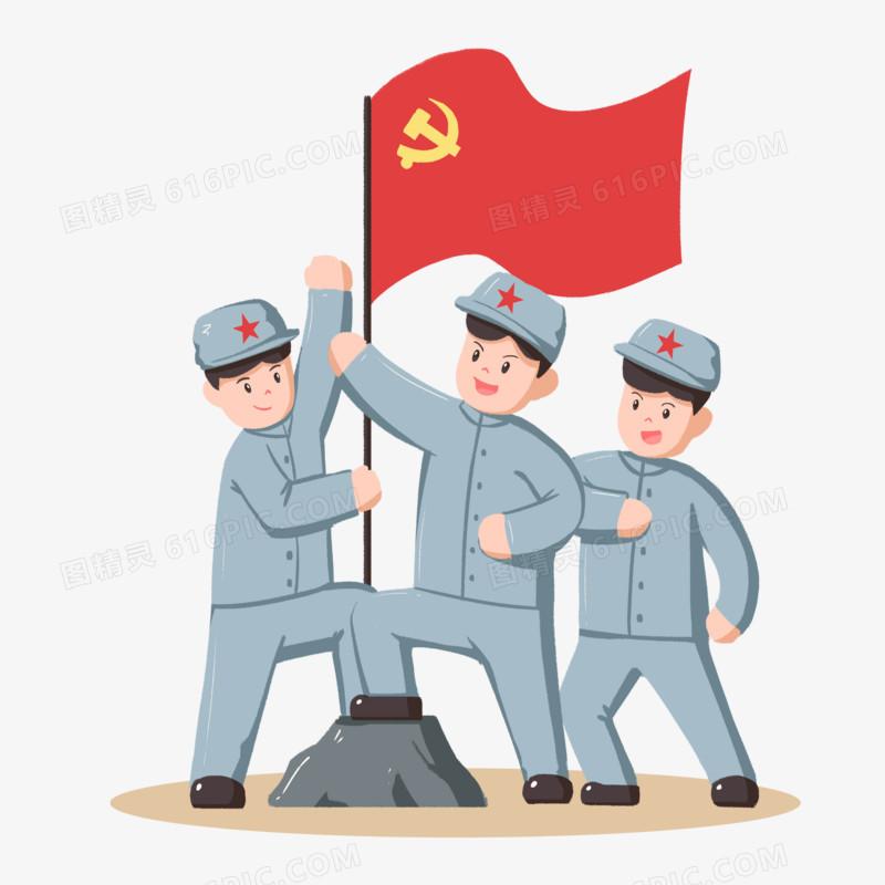 建党节挥着党旗人物元素