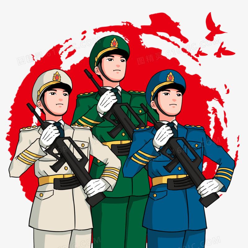 海陆空三军军姿致敬献礼人物元素