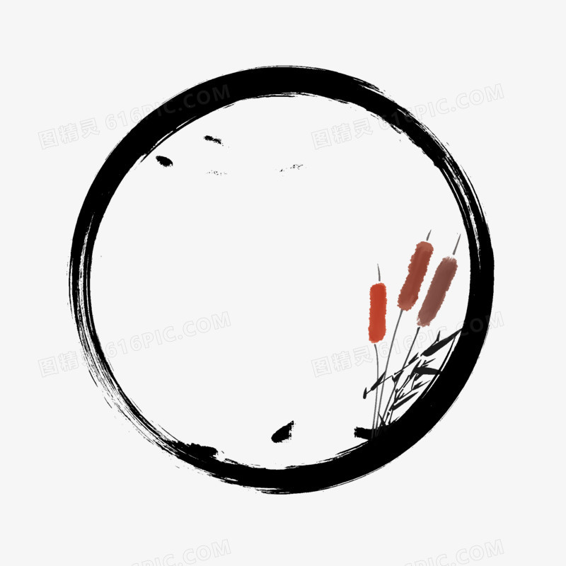 手绘水墨芦苇免抠元素