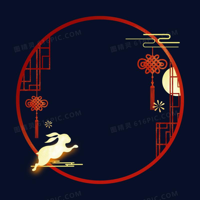 手绘中国节边框免抠素材
