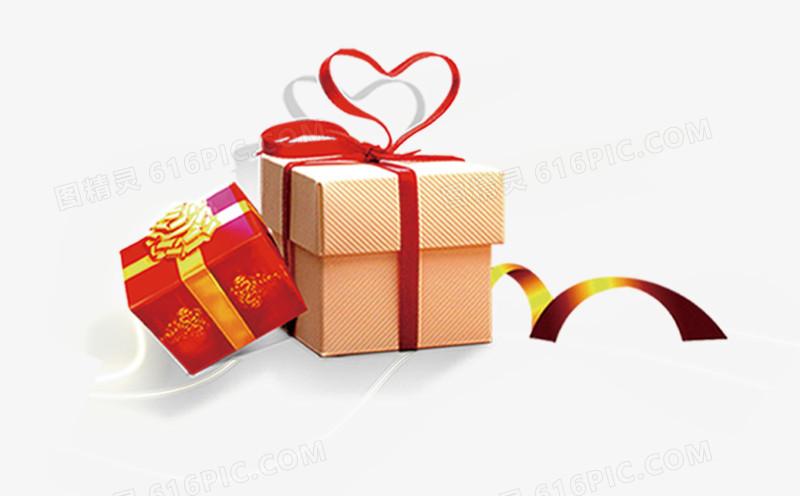 双十一狂欢节日礼包礼品
