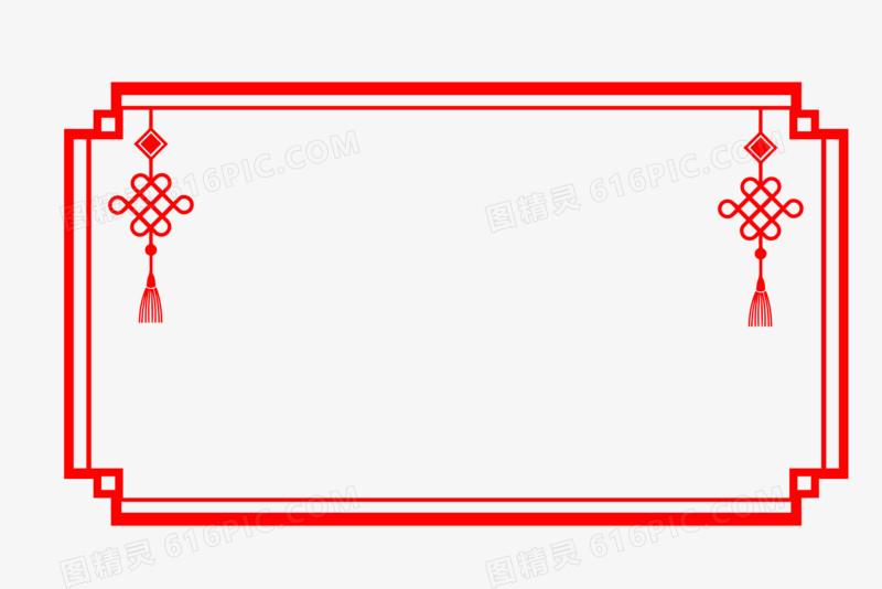 创意矢量中国结新年边框
