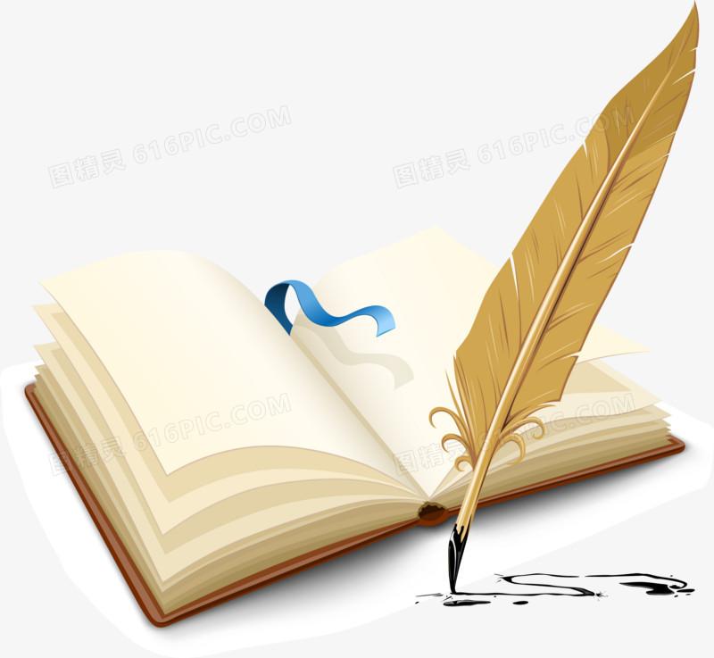 中国风学习毛笔书本