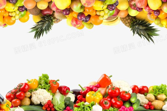 卡通3d水果素材水果图片 新鲜水果蔬菜 水果堆 蔬菜堆 营养健康 维生素