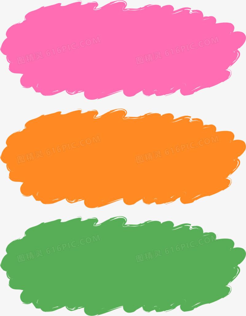 彩色笔刷边框